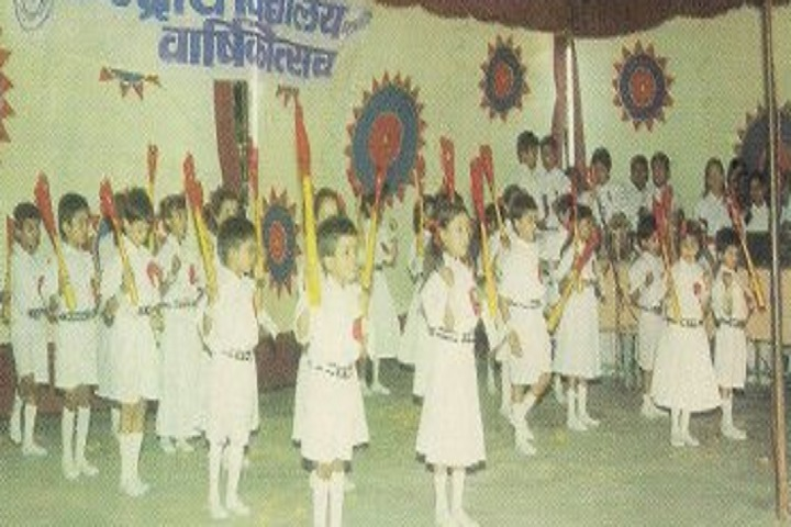 Kendriya Vidyalaya-Nursery Students Dances