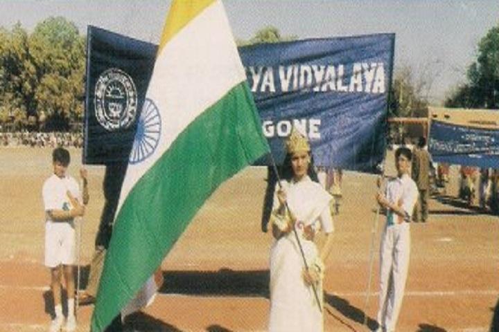 Kendriya Vidyalaya-Republic Day Celebrations
