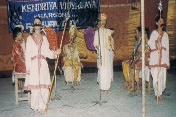 Kendriya Vidyalaya-Skit