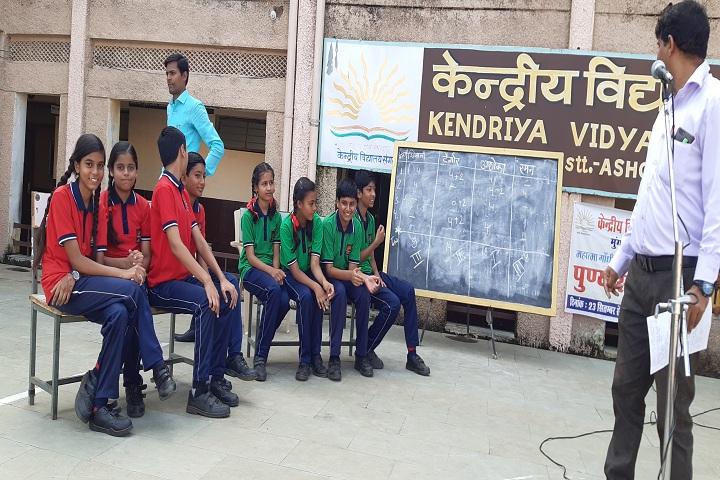 Kendriya Vidyalaya-Quiz Competitions