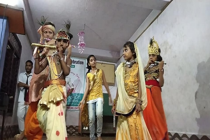 Arya Mission Global School-Krishnastami