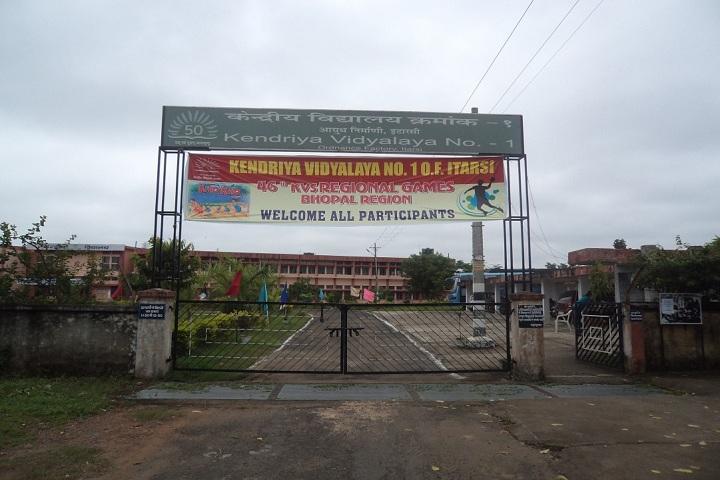 Kendriya Vidyalaya No 1-Campus-View Gate