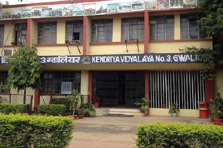 Kendriya Vidyalaya No 3 - Campus View