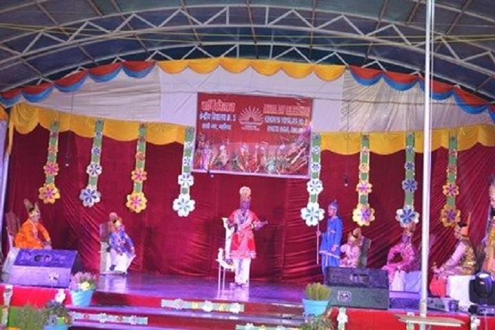 Kendriya Vidyalaya No 5 - Cultural Event