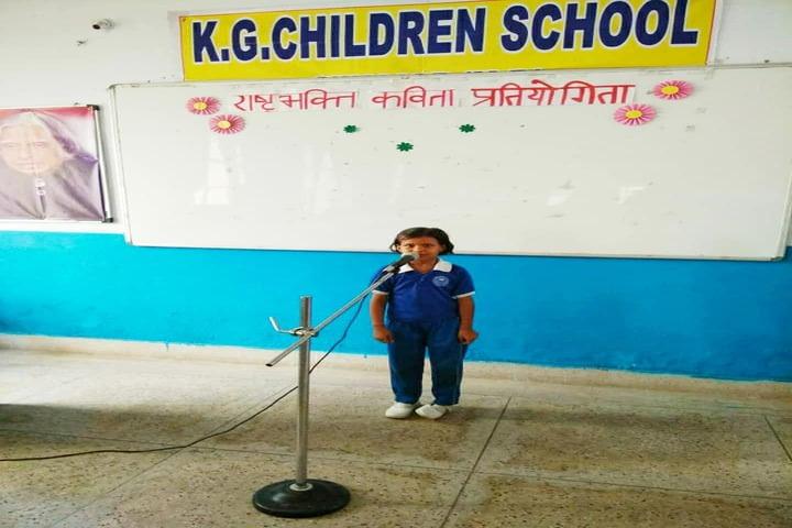 Kg Children School-Poetry Activity