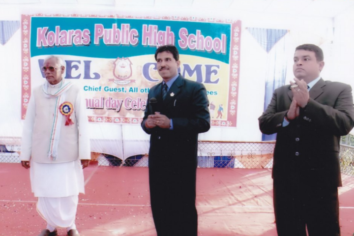 Kolaras Public School-Annual Day