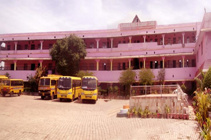 Kolaras Public School-Campus