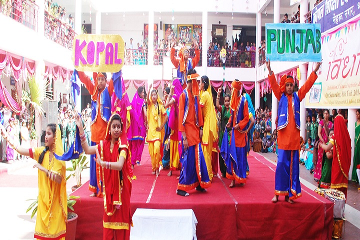 Kopal Public School - Cultural Dance