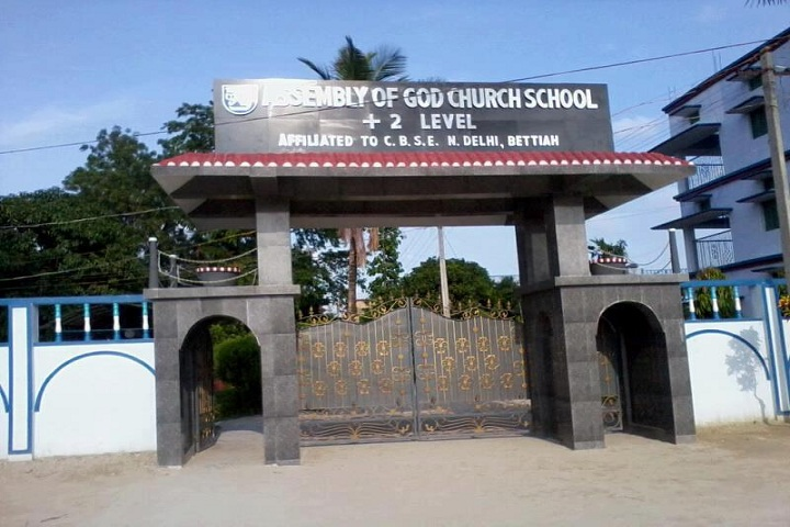 Assembly Of God Church School-Campus Entrance