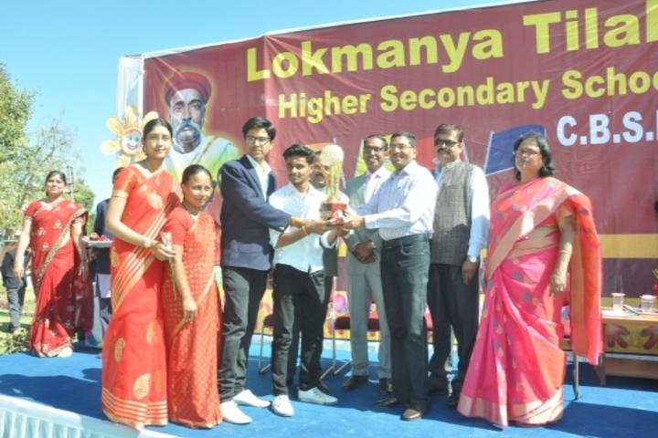 Lokmanya Tilak Higher Secondary School-Annual Day