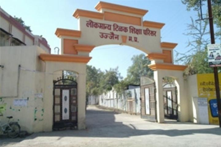 Lokmanya Tilak Higher Secondary School-School View