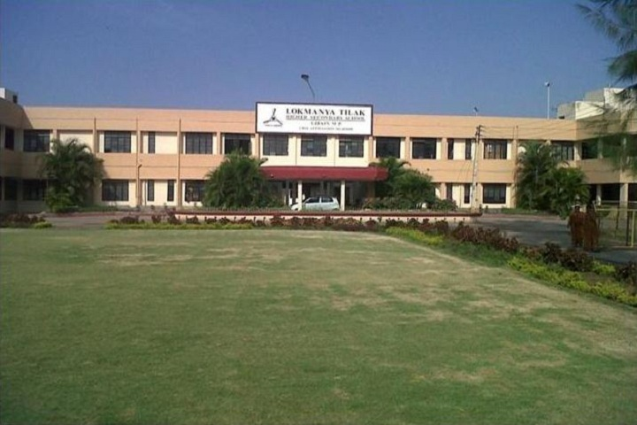 Lokmanya Tilak Higher Secondary School-School Building