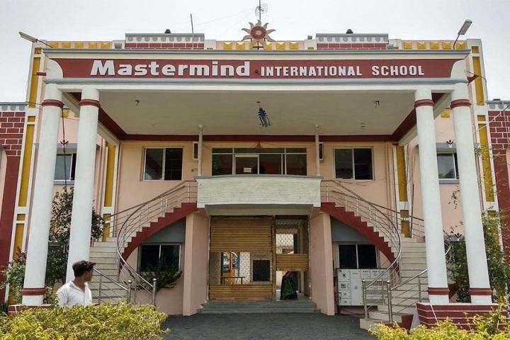 Master Mind International School-Campus-Entrance