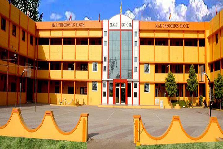 Mgm English Medium Higher Secondary School-School Building