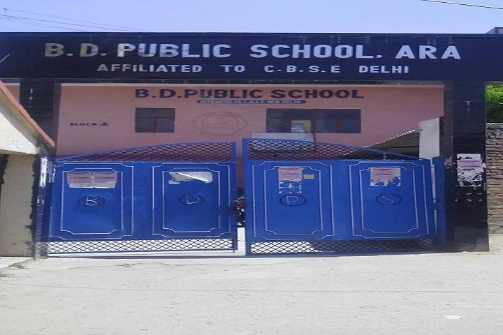 B D Public School-Campus-View gate