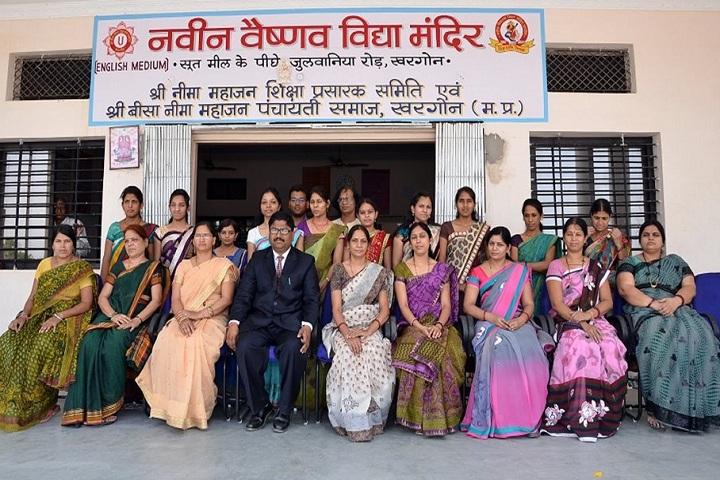 Navin Vaishnav Vidhyamandir-Campus-View Entrance