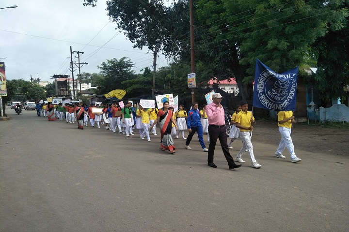 Nehru Montessori Higher Secondary School- Rally