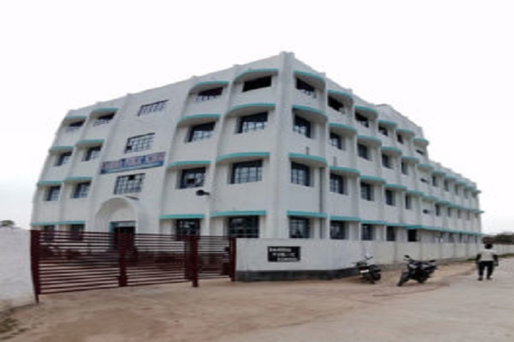 Bahera Public School-Campus View