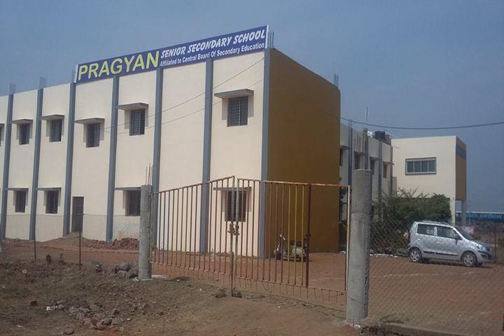 Pragyan English Medium Co Educational School-Campus View