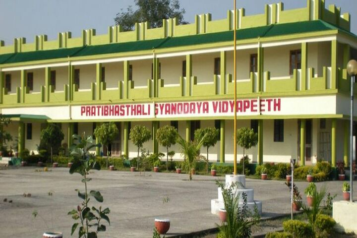 Pratibhasthali Gyanoday Vidiyapeeth-Campus-View