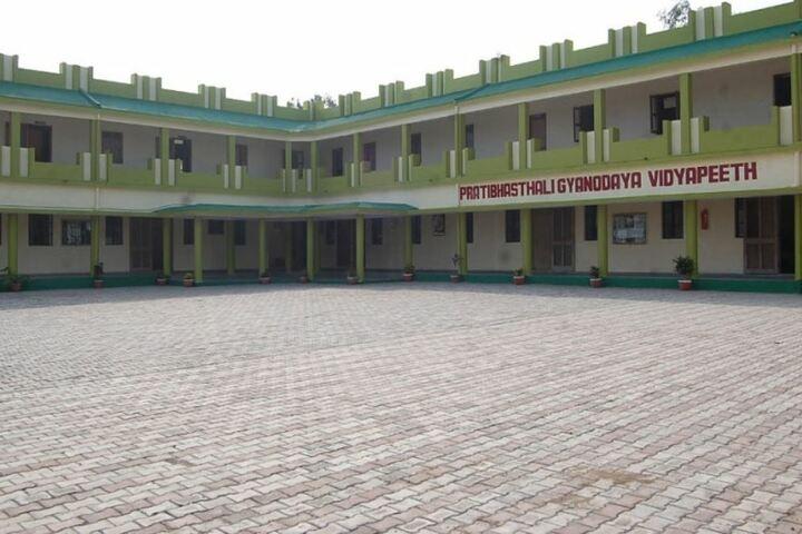 Pratibhasthali Gyanoday Vidiyapeeth-Play-Ground