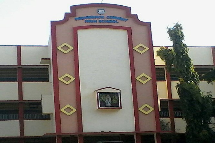 Providence Convent School-Entrance