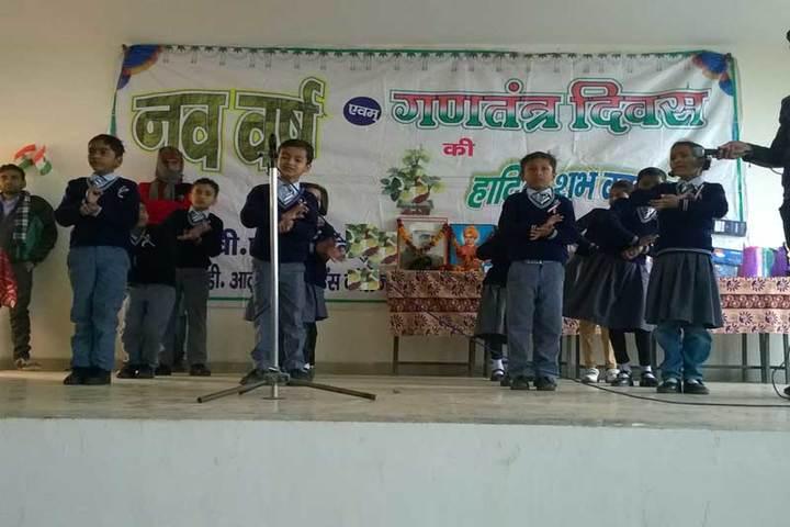 RVS Public School-Singing