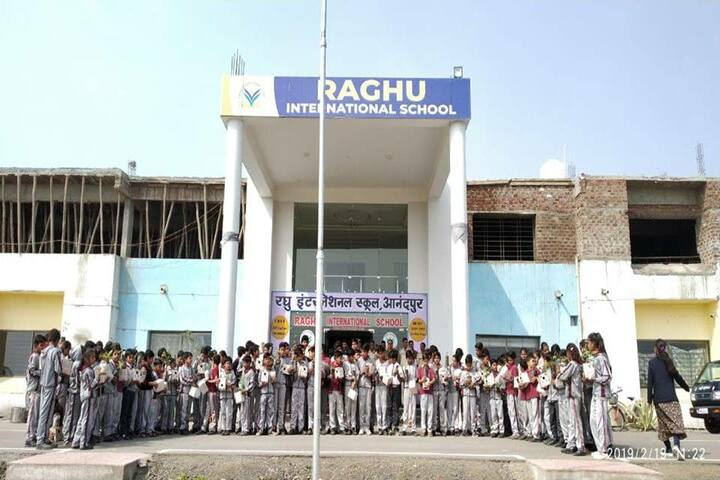 Raghu International School-Campus