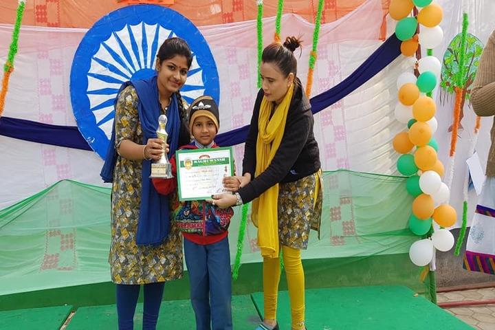 Raghuwansh Public School-Achievement