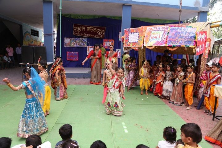 Raghuwansh Public School-Janmastami