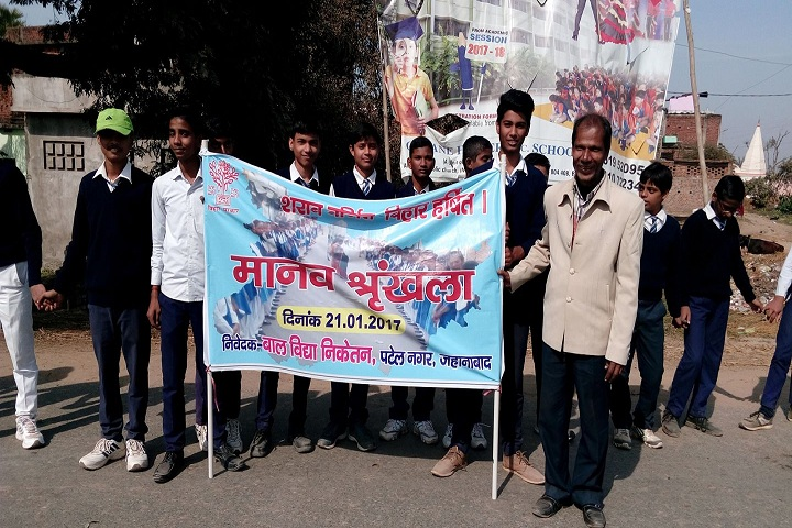 Bal Vidya Niketan-Rally