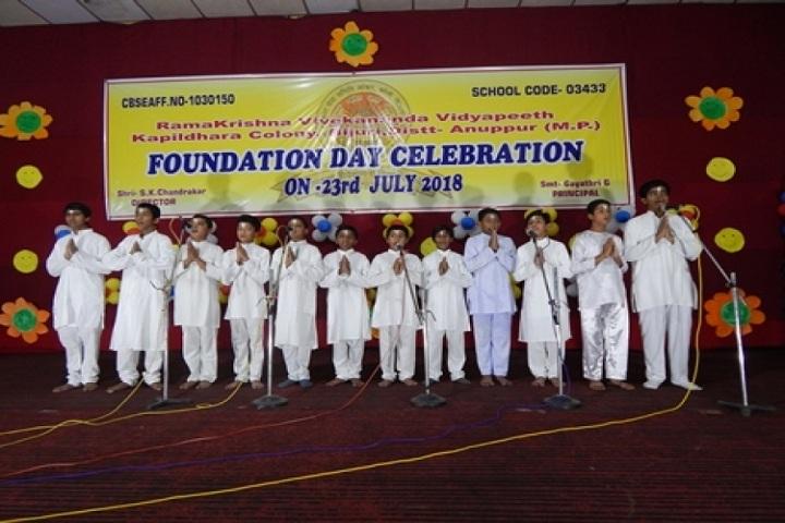 Ramakrishna Vivekananda Vidyapeeth-Foundation Day