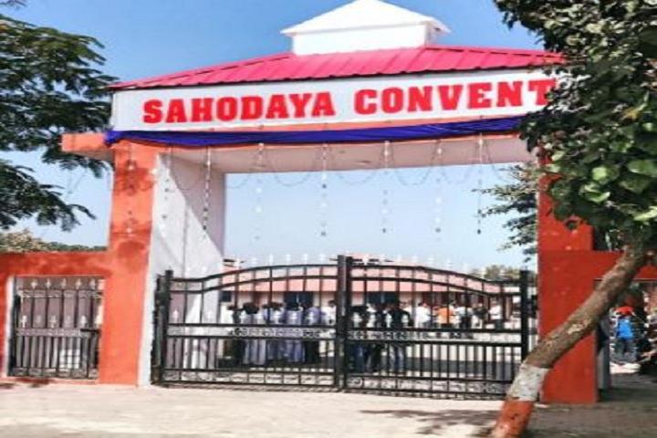SAHODAYA CONVENT-School Entrance