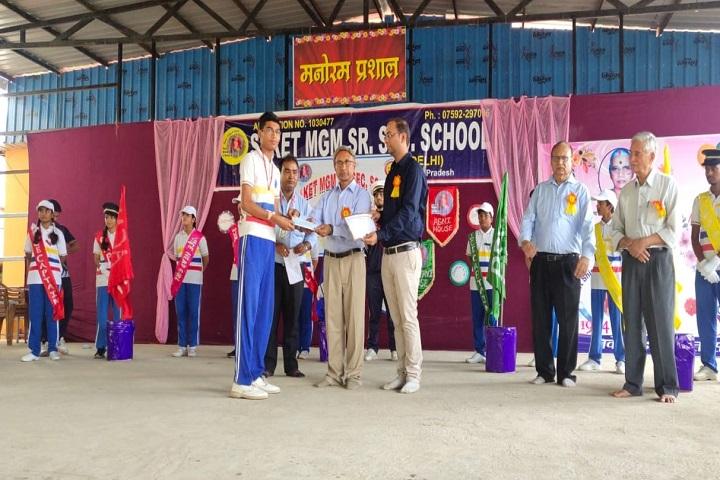 Saket MGM Senior Secondary School-Certificate distribution