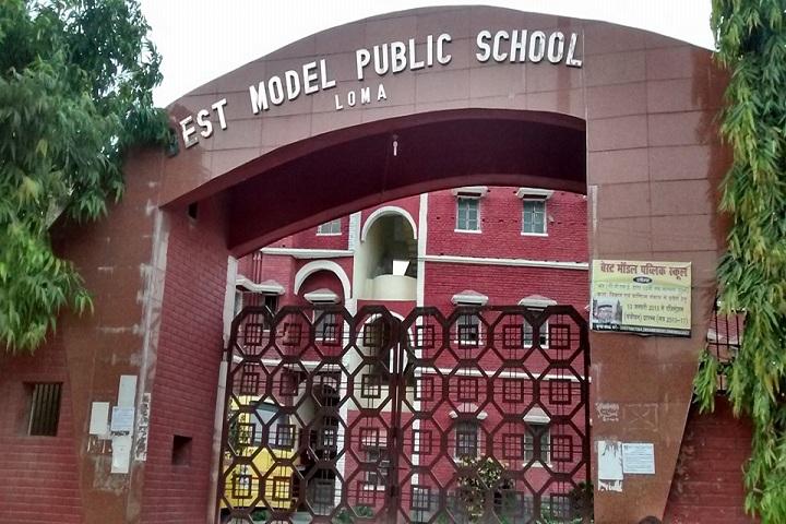 Best Model Public School-Campus-View gate