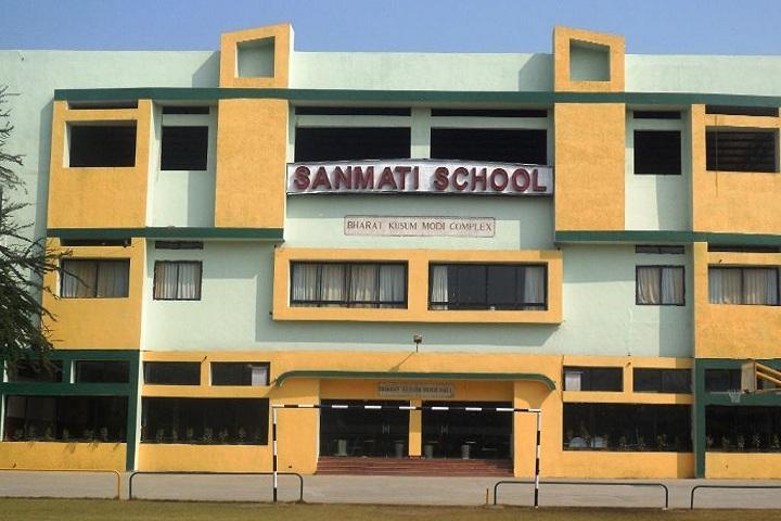 Sanmati Higher Secondary School-School View
