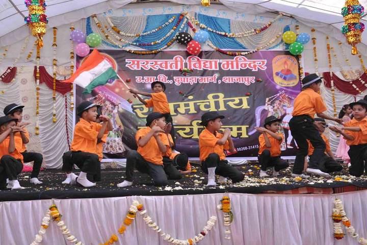 Sarasvati Vidhya Mandir Higher Secondary School-Dance