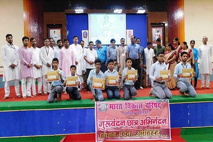 Saraswati Shishu Mandir-Acheivements