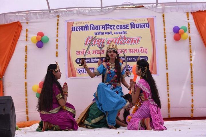 Saraswati Vidhya Mandir Higher Secondary School-Dance