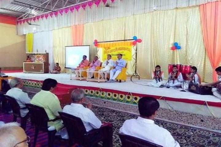 Saraswati Vidhya Mandir Higher Secondary School-Event