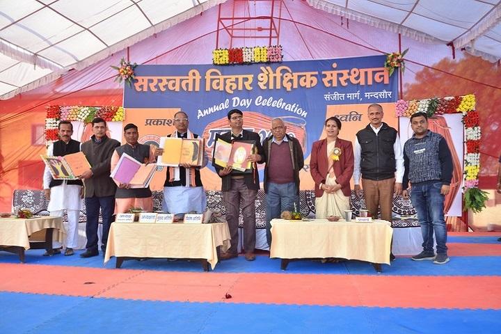 Saraswati Vidhya Mandir Higher Secondary School-Annual Day Celebration