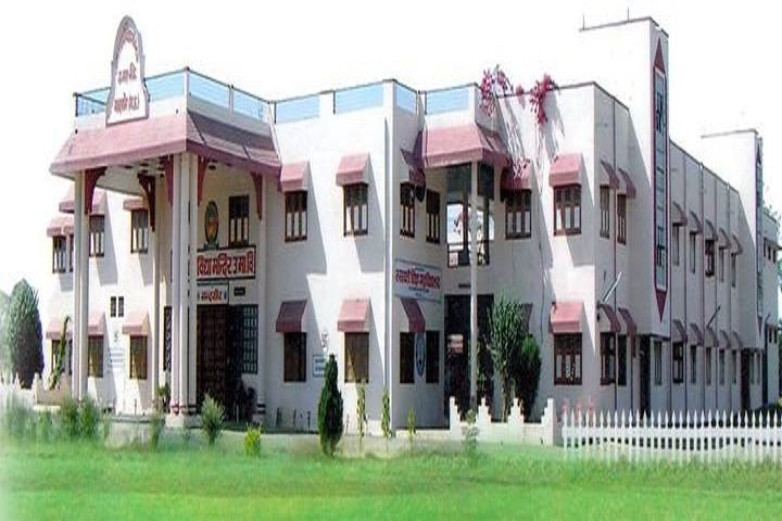 Saraswati Vidhya Mandir Higher Secondary School-Campus View