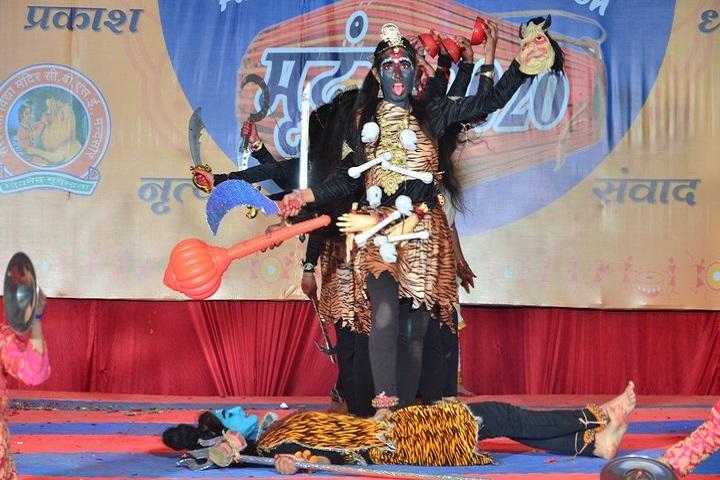 Saraswati Vidhya Mandir Higher Secondary School-Dance Performance