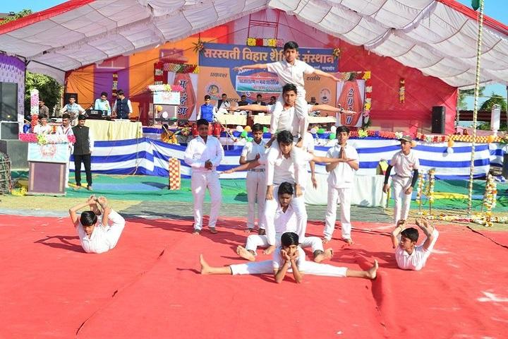 Saraswati Vidhya Mandir Higher Secondary School-Sports