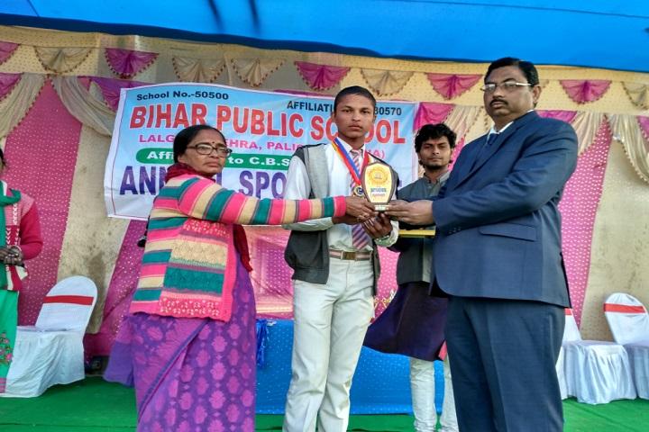 Bihar Public School-Memento Presentation
