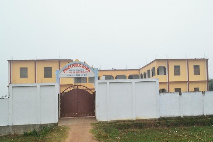 Bihar Public School-Campus Outside View