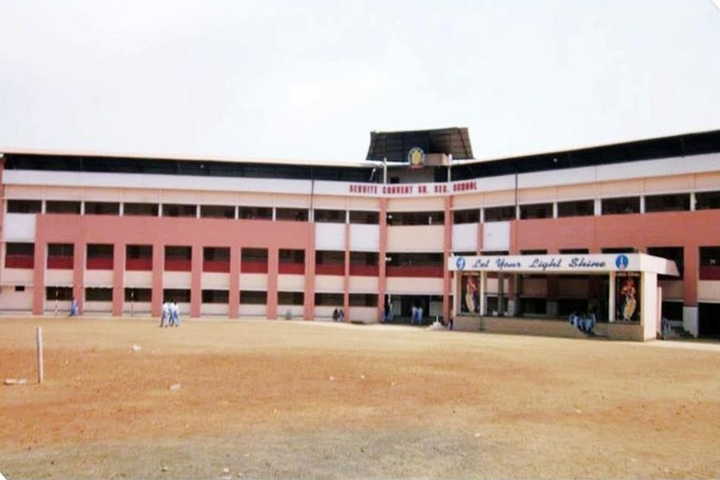 Servite Convent Higher Secondary School-School Buillding