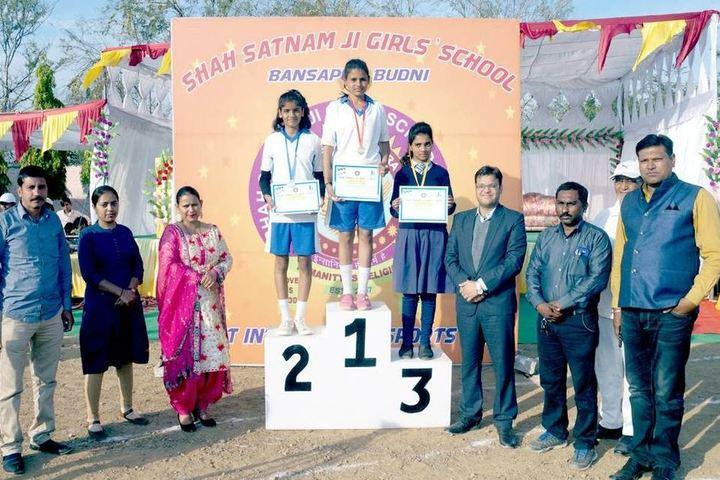 Shah Satnam Ji Girls School-Acheivements