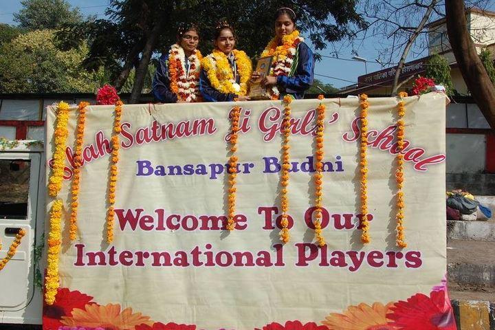 Shah Satnam Ji Girls School-Speech