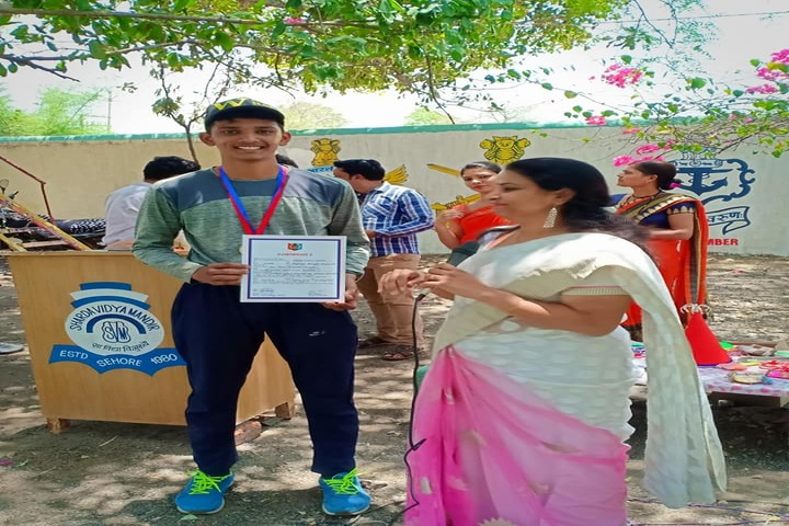 Sharda Vidya Mandir-Certification